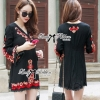 Lady Ribbon Embroidered Mini Dress