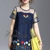 Lady Ribbon Korea Closet SB 02300516 Sweet Bunny Present... Embroidered Swan floral Dress