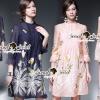 Lady Ribbon Korea Brand SS09300516 Seoul Secret Say's... Ladiest Yellow Flora Embroider Dress