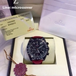 """Omega Speedmaster """" Dark Side Of The Moon"""" - Red Leather Strap"""