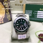 Rolex Submariner Green Dial - The Hulk