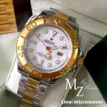 Rolex Yatch Master I - Gold Bezel with White Dial