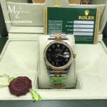 Rolex Datejust Sunbeam Black Dial Two Tone Ref#116233 - Swiss Grade
