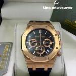 Audemars Piguet Royal Oak Chronograph - Leo Messi Gold Limited Edition