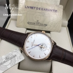 JLC MASTER Ultra Thin Moon 39MM - Rose Gold