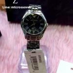 Armani Classic Watch AR0695