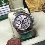 Rolex Cosmograph Daytona White Gold Dial 116509 - Swiss Grade