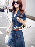 Seoul Secret Say's... Marry Smarty Denim ShirtDress