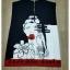 Lady Ribbon Korea Brand SW 08060616 Sweet Bunny Present... Women Tassel Print Dress thumbnail 6