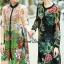 Lady Ribbon Korea Closet SW10060616 Sweet Bunny Present... Peacock Printing Shirt Dress thumbnail 4
