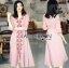 Lady Ribbon Pink Denim Dress thumbnail 1
