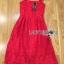 Lady Ribbon Korea Dress &#x1F380 Lady Ribbon's Made &#x1F380 Lady Samantha Sweet Feminine Laser-Cut Cotton Dress เดรสแขนกุด thumbnail 4