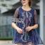 Lady Ribbon Korea Dress &#x1F380 Lady Ribbon's Made &#x1F380 Lady Margherita Mixed Tribal Embroidered Cotton Mini Dress มินิเดรส thumbnail 4