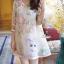 Korea Design By brand cliona Lavida sweety floral printed feminine cream dress thumbnail 1