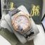 Audemars Piguet Royal Oak Lady - REF. Ref. #67650SR.OO.1261SR.01 (Two Tone) thumbnail 1