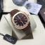 Patek Philippe Aquanaut - PP 5167R Chocolate Dial thumbnail 2
