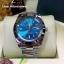 Rolex Oyster Milgauss - Green Sapphire thumbnail 1
