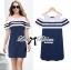Lady Ribbon Dress LR14120516 &#x1F380 Lady Ribbon's Made &#x1F380 Lady Isla Glam Chic Navy Blue Striped Dress thumbnail 3