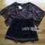 Lady Ribbon Korea Mini Dress LR13160616 &#x1F380 Lady Ribbon's Made &#x1F380 Lady Erin Modern Bohemian Embroidered Chiffon Kaftan Mini Dress thumbnail 5