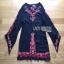 Lady Ribbon Embroidered Mini Dress thumbnail 5
