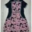 Lady Ribbon Korea Brand SW 05060616 Sweet Bunny Present... Daisy Pattern Dress thumbnail 6