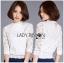 Lady Ribbon Korea LB08160516 &#x1F380 Lady Ribbon's Made &#x1F380 Lady Alessandra White Lace Blouse เสื้อลูกไม้สีขาว thumbnail 2