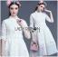 Lady Ribbon's Made &#x1F380 Lady Janice Sweet Sexy Lace Evening Dress thumbnail 1