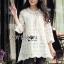 Lady Ribbon Korea LR07260516 &#x1F380 Lady Ribbon's Made &#x1F380 Lady Camilla Classic Feminine off- whiteLace Dress with Ribbon thumbnail 2