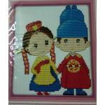 ชุดปักครอสติช ลาย คู่รักเกาหลี ขนาด 19*21 ซม.ผ้าครอสติช 14 CT ไม่พิมพ์ลายปัก ไหมคอตตอน สี+ผังลาย+เข็ม (ส่งฟรี)