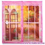 ม่านหน้าต่างกันยุง ขนาด 200x150 ซม.สีชมพู พิมพ์ลายดอกบัว