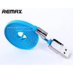 สายชาร์จ REMAX KingKong for iPhone สีฟ้า