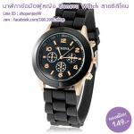 Geneva Watch สีดำ