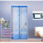ม่านประตูกันยุง รุ่นเกรดเอ ไซส์ 90 แบบพิมพ์ลายพักใจ สีฟ้า
