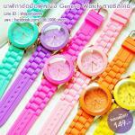 นาฬิกาข้อมือผู้หญิง Geneva Watch/Xinslon สายซิลิโคน