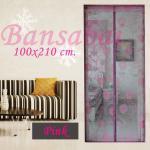 ม่านประตูกันยุง Hi-end 100x210 ซม. แบบทอลายกำมะหยี่-ดอกไม้ สีชมพู