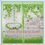 ม่านหน้าต่างกันยุง 130x150 ซม.แบบพิมพ์ลายเลิฟเบิร์ด สีเขียว