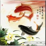 ปลา 3 ตัว