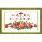 Emmanuel Rose (พิมพ์ลาย) Emmanuel Rose (พิมพ์ลาย)