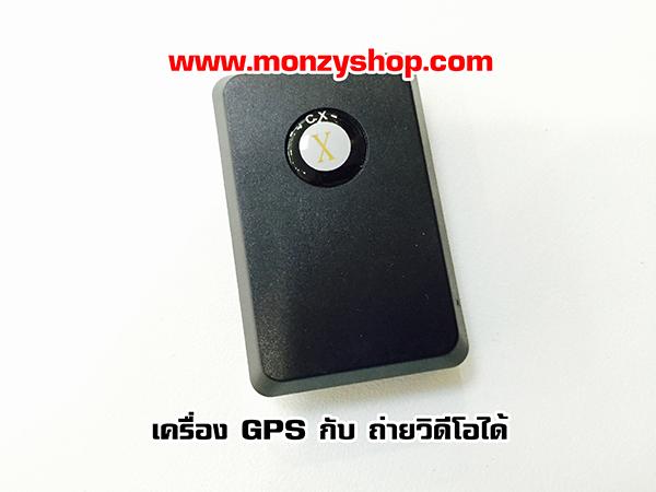 GPS Tracker ติดตามได้ถ่ายวิดีโอได้ รุ่น x2000