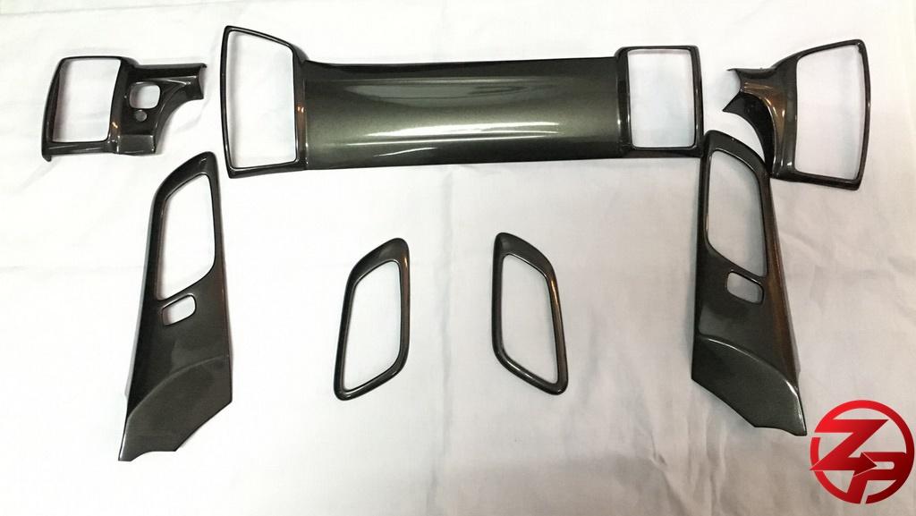 ชุดครอบภายใน 4 ประตู (7 ชิ้น) สี
