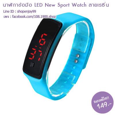 นาฬิกาข้อมือ LED New Sport Watch