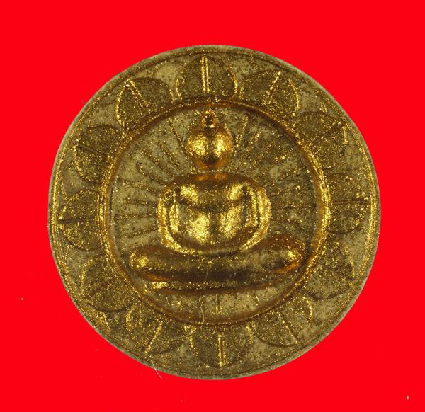 พระจันทร์ลอยพารวย ทาทอง ฝังตะกรุดทองแดง