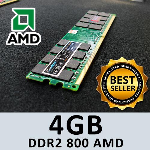 Cruelly DDR2 4GB 800 AMD
