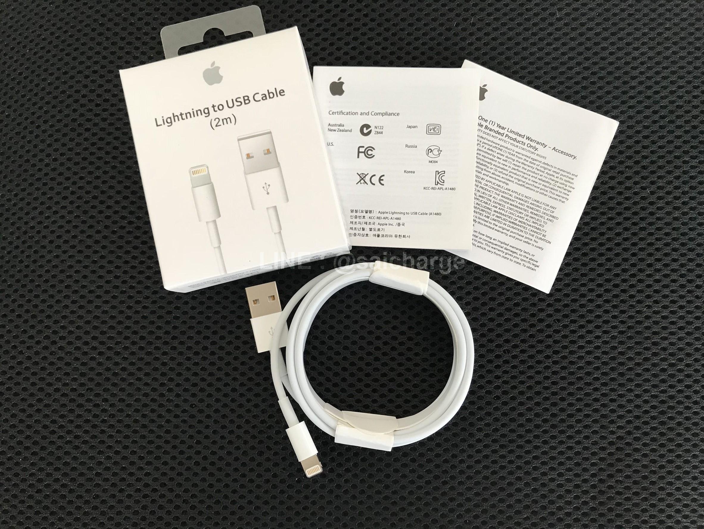 สายชาร์จ iPhone แท้ยาว 2M (Original Package)