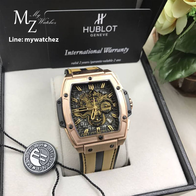 Hublot Big Bang Bruce Lee Limited Edition