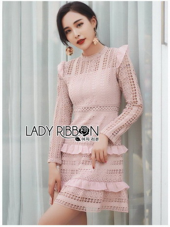 Lady Evelyn Frilled & Ruffle Pastel Lace Dress