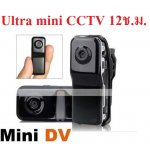 Ultra mini cctv อัดต่อเนื่อง 12 ช.ม.!!! กล้องวงจรปิดขนาดเล็กติดตั้งง่าย ไม่ต้องเดินสาย บันทึกในตัว