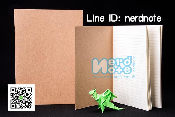 สมุดกระดาษปอนด์ถนอมสายตา 75 แกรม แบบมีเส้น กระดาษนำ้ตาล