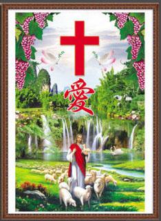 พระเยซู (แนวตั้ง)