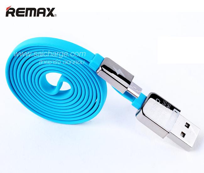 สายชาร์จ REMAX KingKong Micro USB